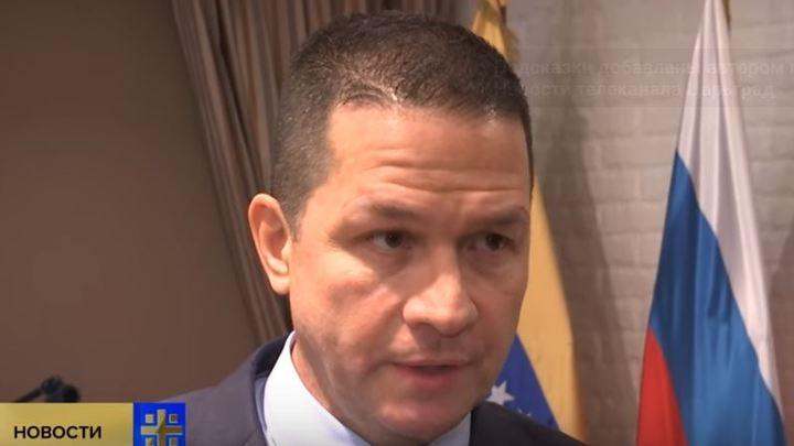 Он болел очень-очень долго:  посол Венесуэлы в РФ объяснил предательство находящегося в США коллеги