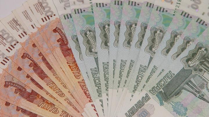 Стало известно, что точно будет изображено на купюрах в 200 и 2000 рублей