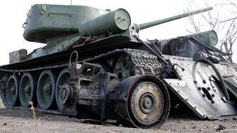 Луганский Т-34: Не сумели подбить немцы, удалось украинцам