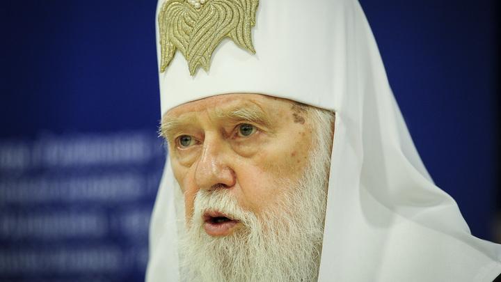 Украинский раскольник Филарет предрек победу Украине в «войне» с Россией