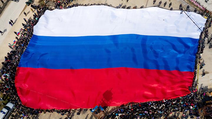 Под трёхцветным русским флагом