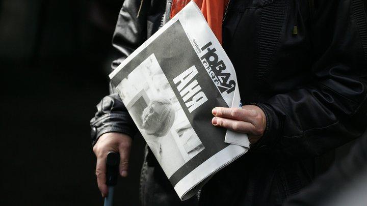 Я устал, я ухожу: Муратов покинул пост главреда Новой газеты после 22 лет работы