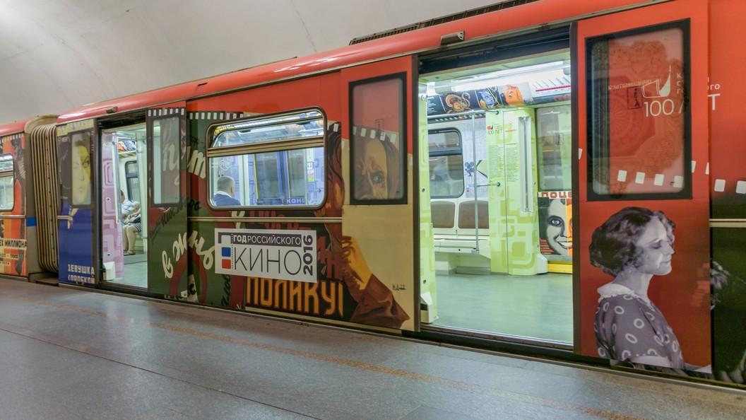 На фиолетовой ветке московского метро остановлено движение