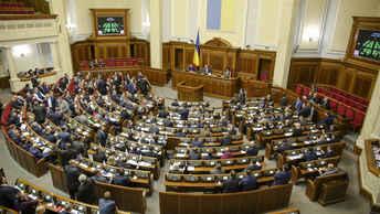 Украинские депутаты сошлись в рукопашной из-за поправок в законе
