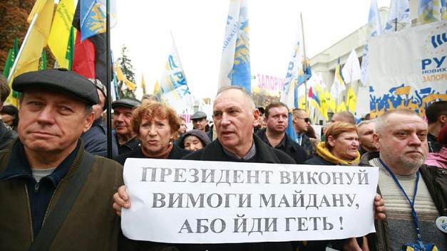 Саакашвили и 1,5 тысячи его сторонников вышли на улицы Киева требовать импичмента Порошенко
