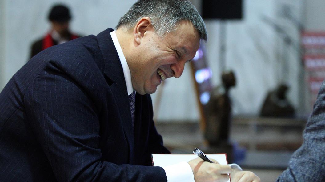 МВД Украины обвинило Российскую Федерацию вприменении нового лазерного оружия