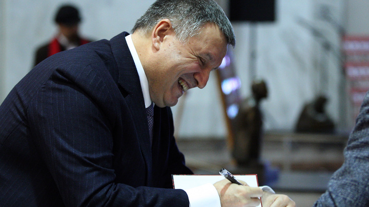 Киев обвинил Россию в применении «лазерного оружия» в Донбассе
