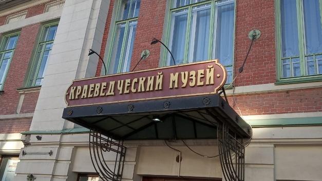 Новые экспозиции и режим посещения: Как изменились музеи Новосибирска