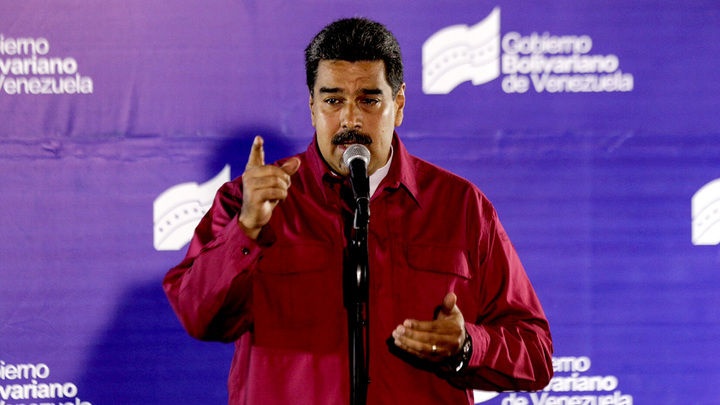 «На ЧМ-2018 победила Африка»: Президент Венесуэлы назвал вещи своими именами