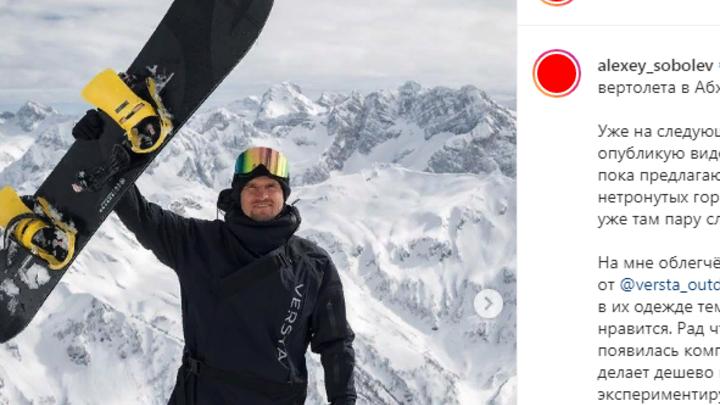 Прыжок веры: Сноубордист Алексей Соболев совершил экстремальный спуск с горы в Абхазии