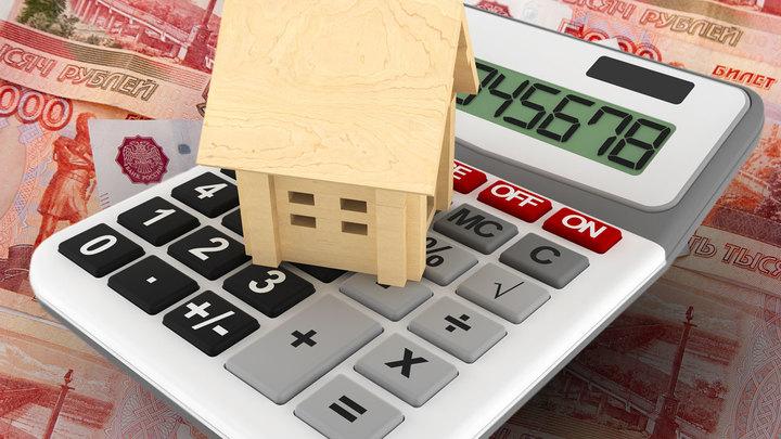 Имущественный налог: Почему мы переплачиваем?