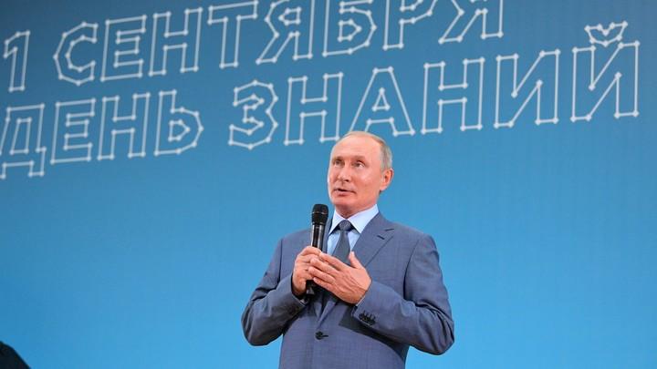 Big Data, генетика, сельское хозяйство: Путин назвал профессии будущего