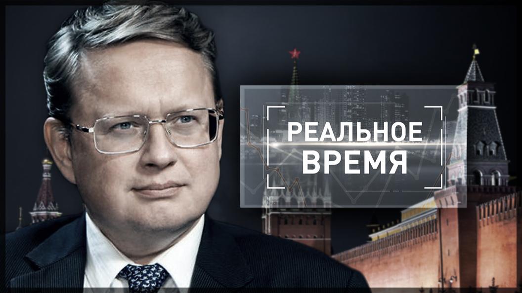Михаил Делягин: ЦБ ведет неадекватную политику [Реальное время]