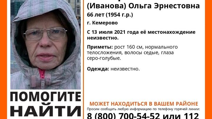 66-летнюю кемеровчанку не могут найти с 13 июля