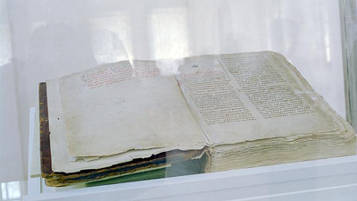 Историк оспорил подлинность Русского летописца, опровергающего роль Киева в рождении Руси