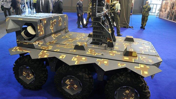 Российские боевые роботы наводят страх на военных США