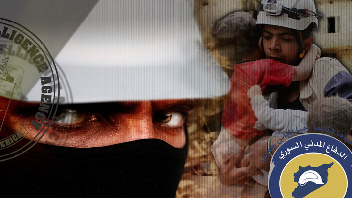 Сирия: Убийцы в белых касках