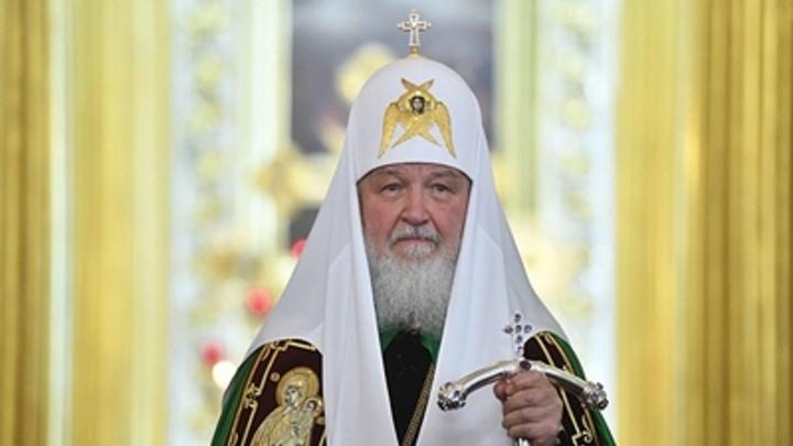Синоним греха: Патриарх Кирилл назвал величайшую опасность для каждого верующего