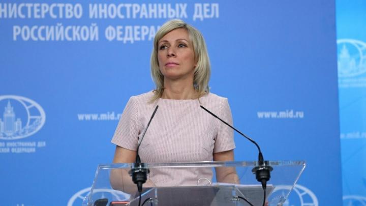 Захарова: США провалили дипломатическую игру и скатились к бесконечным угрозам и санкциям