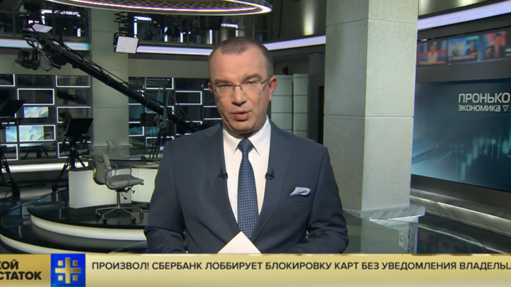 Запутались в показаниях: Пронько напомнил ратующему за четырёхдневку Медведеву о пенсионной реформе