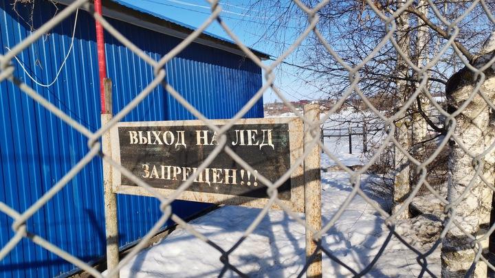 Во Владимирской области запрещено выходить на лед