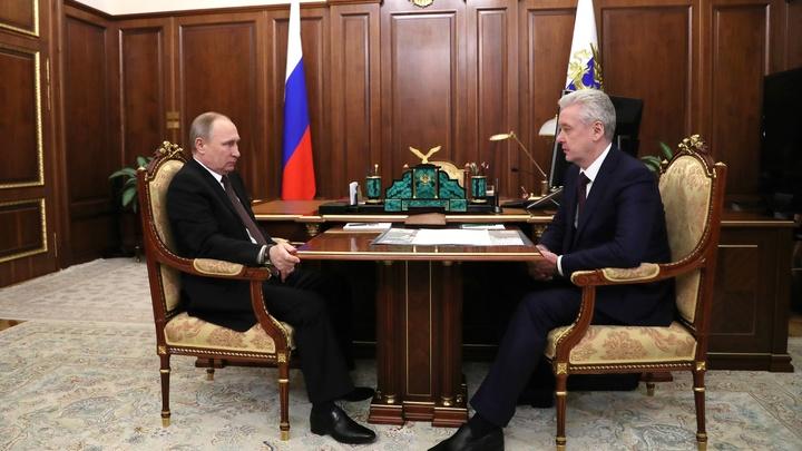 Собянин сослался на Путина, говоря о налоговых льготах для участников реновации