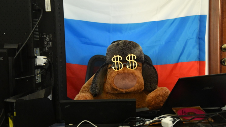 Американский штат Калифорния оправдал российских хакеров
