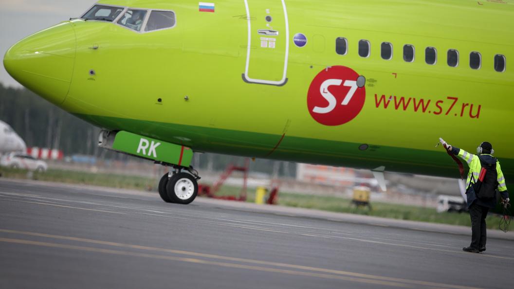Блокчейн ускорил продажу авиабилетов в России