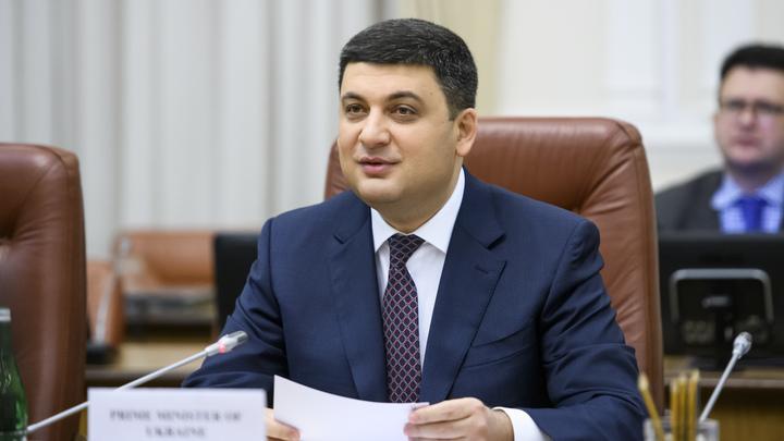 По уши: Внешний долг Украины за год превысил $30 млрд