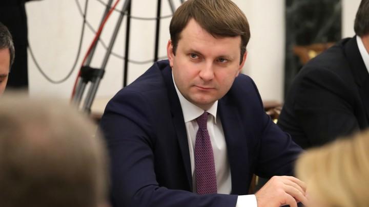 Орешкин устроит персональный автопробег, чтобы подумать о российских дорогах