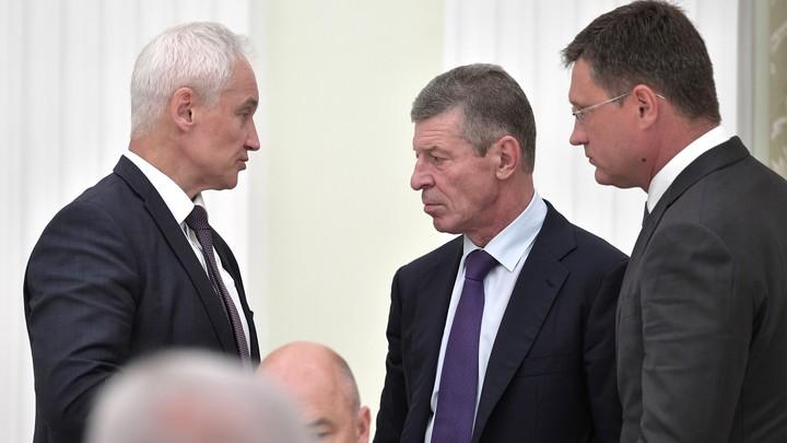 Белоусову будет очень тяжело: Чиновники готовят бой с вице-премьером - Пронько