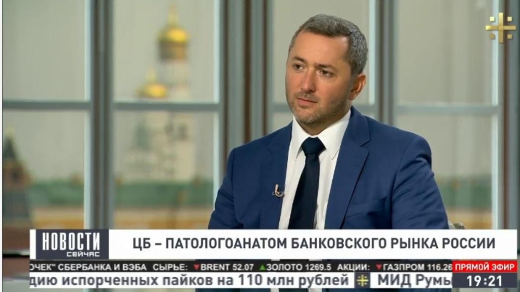 Анатолий Верещагин: Временная администрация создала в Югре финансовую дыру