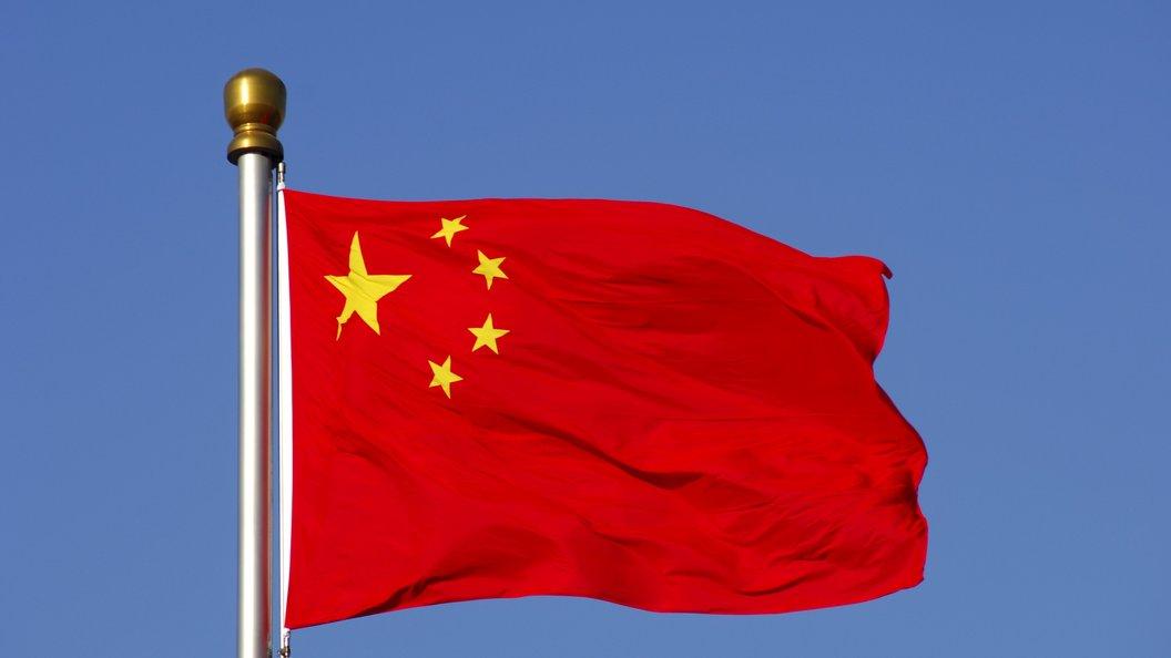 Минкоммерции Китайская народная республика: Пекин следит за деяниями США в финансовой сфере