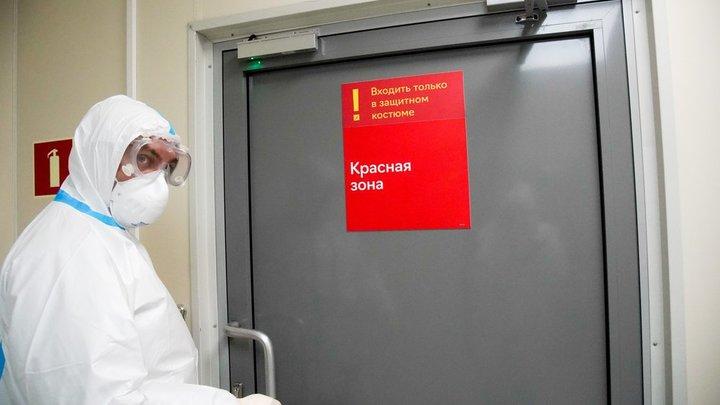 Когда Россия покончит с COVID-19: Инфекционист начал с плохой новости, обещав хорошую