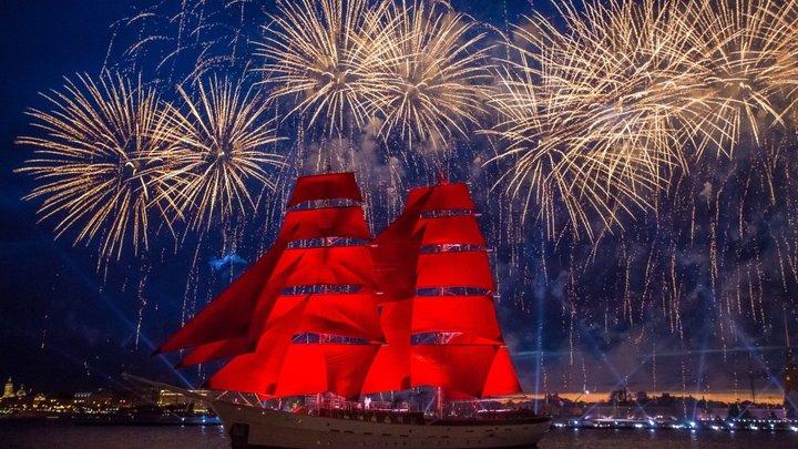 Праздник «Алые Паруса» состоится в Санкт-Петербурге в очном формате 25 июня