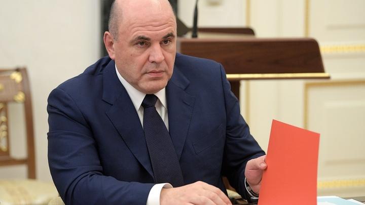 Ростов-на-Дону с рабочим визитом посетит премьер Мишустин с двумя министрами