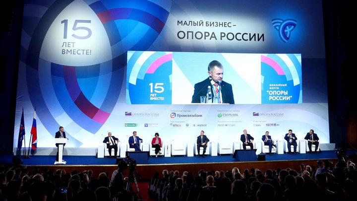Когда бизнесу на Руси будет жить хорошо