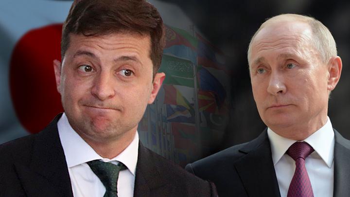 Лишь самураи смогли защитить Путина от встречи с Зеленским