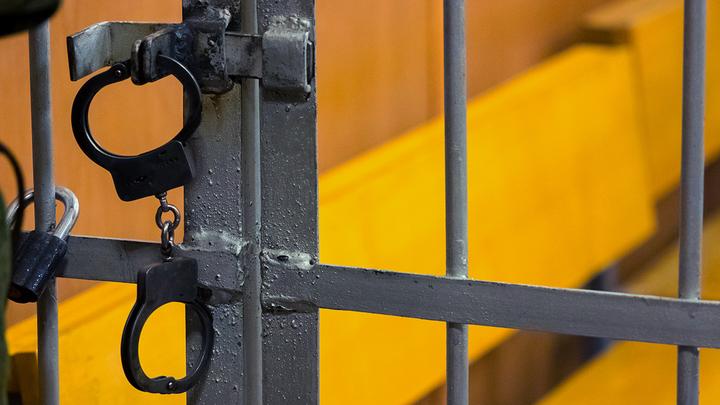 Банду Тропиканки приговорили к 48 годам колонии