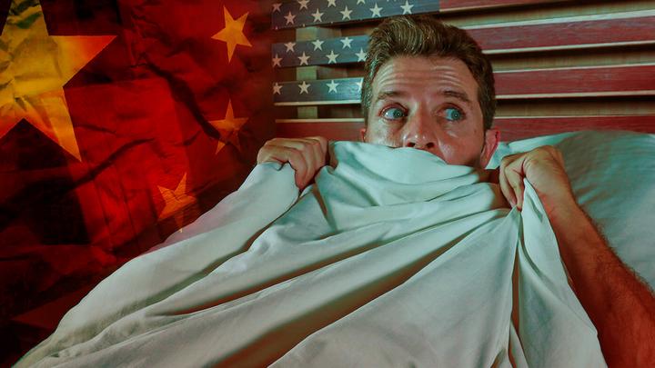 Китай уже терзает США. Пока – по ночам