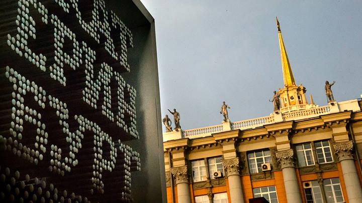 Майдан в России готовят с тыла. Город-миллионник в опасности