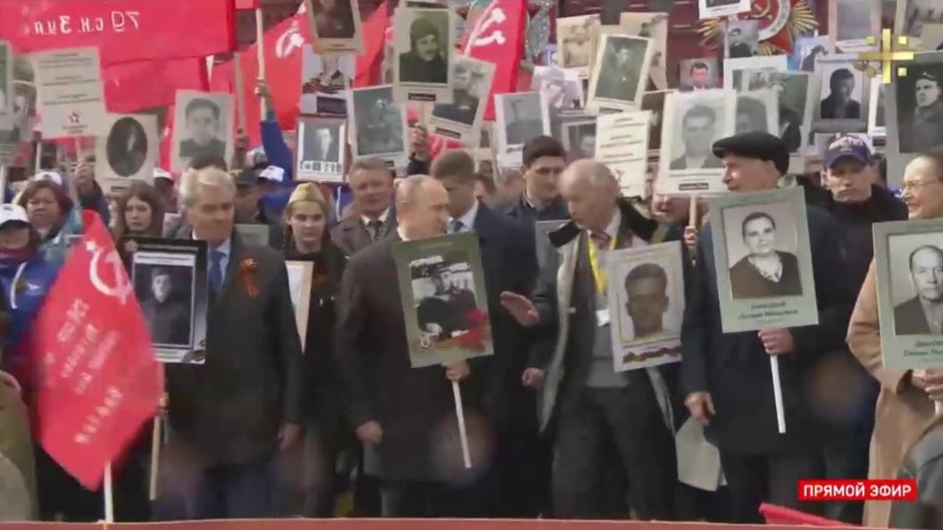 Путин принял участие вшествии «Бессмертного полка»