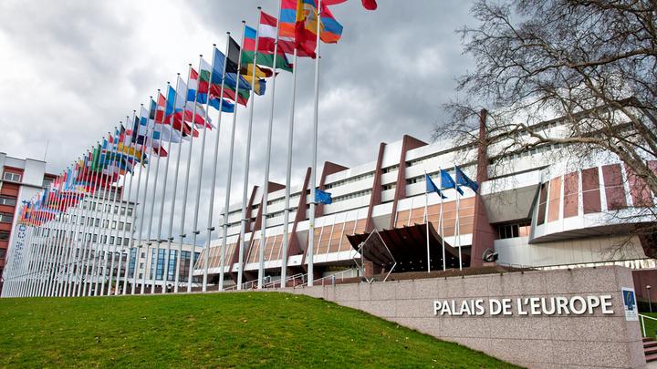 Россия и Совет Европы: Уйти нельзя остаться