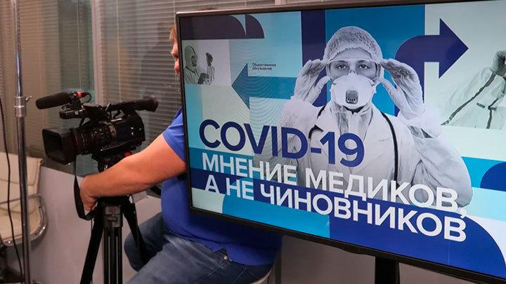 Состоялось открытое и честное обсуждение ситуации с коронавирусом