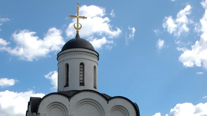 Православный календарь на 5 декабря