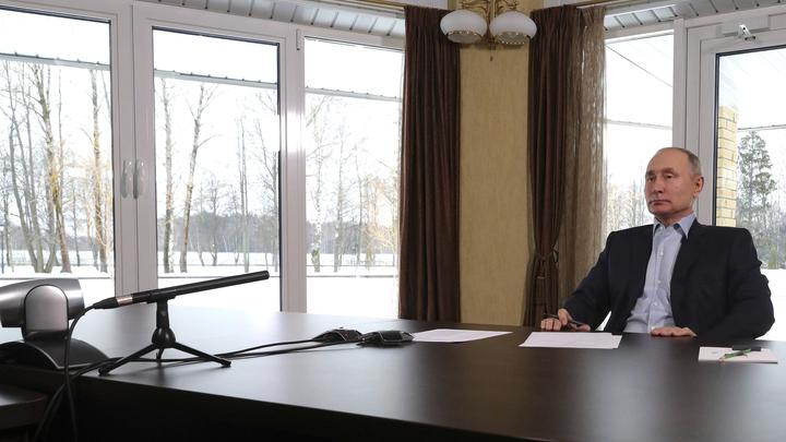 Социальные и экономические проблемы - фундаментальный источник вызовов миру - Путин
