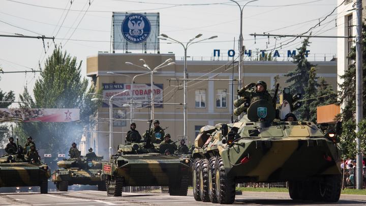 Скрытое в Конституции: Донбасс станет частью России