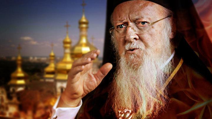 Константинопольский раскол: Перспективы «украинской автокефалии» и возможный ответ Третьего Рима