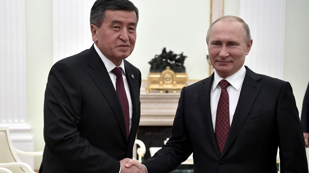 Путин навстрече спрезидентом Киргизии подчеркнул  развитие сотрудничества 2-х  стран