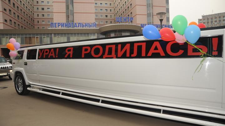 Необычное имя для необычной малышки: В Московской области 33-летняя женщина родила 11-го ребенка - СМИ